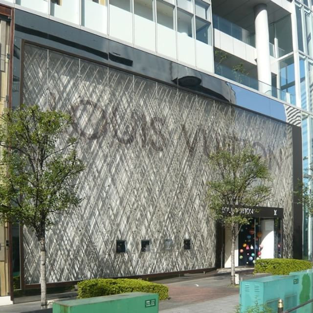 Louis Vuitton Osaka Hilton Plaza
